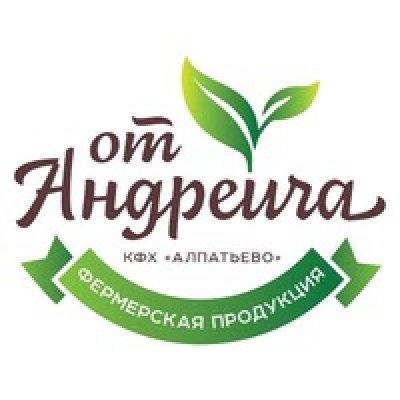 КФХ «Алпатьево»