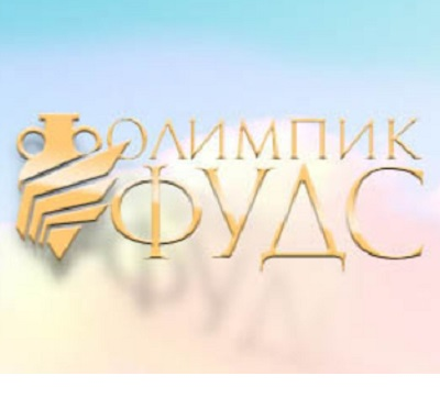 "ООО ""Олимпик Фудс"""