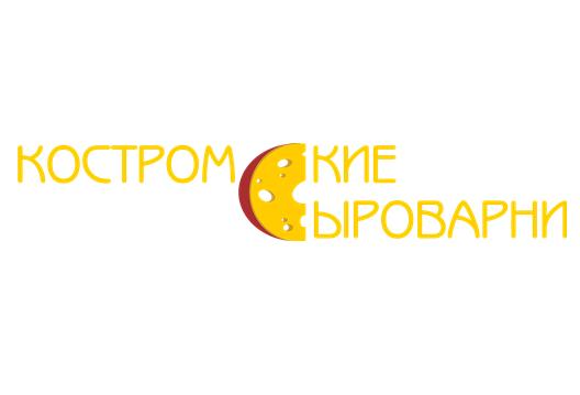 Костромские сыроварни