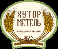 Хутор Метель Спиридоново подворье