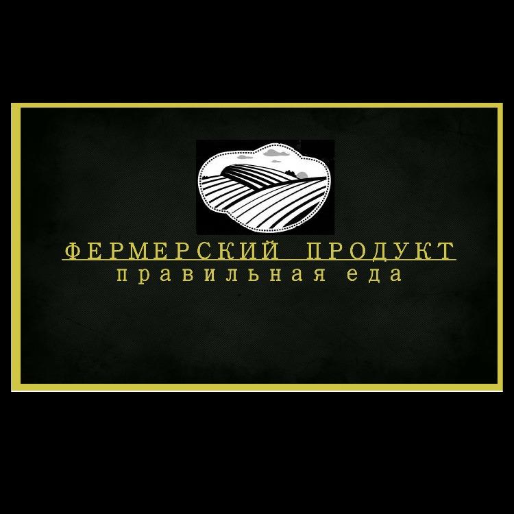 """""""Фермерский Продукт"""""""