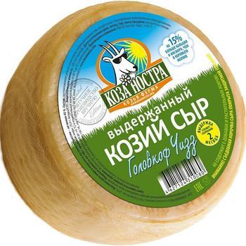 Выдержанный козий сыр Головкоф Чизз