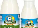 Козье молоко питьевое пастеризованное
