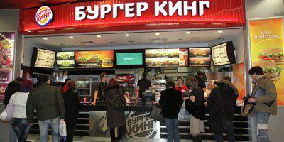 ТВОЙПРОДУКТ: Мясные котлеты от Мираторг для Burger King