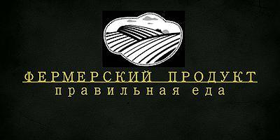 """ТВОЙПРОДУКТ: Полуфабрикаты ручной лепки от компании """"Фермерский продукт"""""""