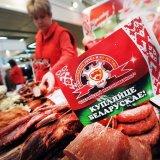 Беларусь намерена бороться с фасильфикатом, но вместе с Россией
