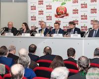 Пресс-конференция 25-й Международной выставки ПРОДЭКСПО 2018